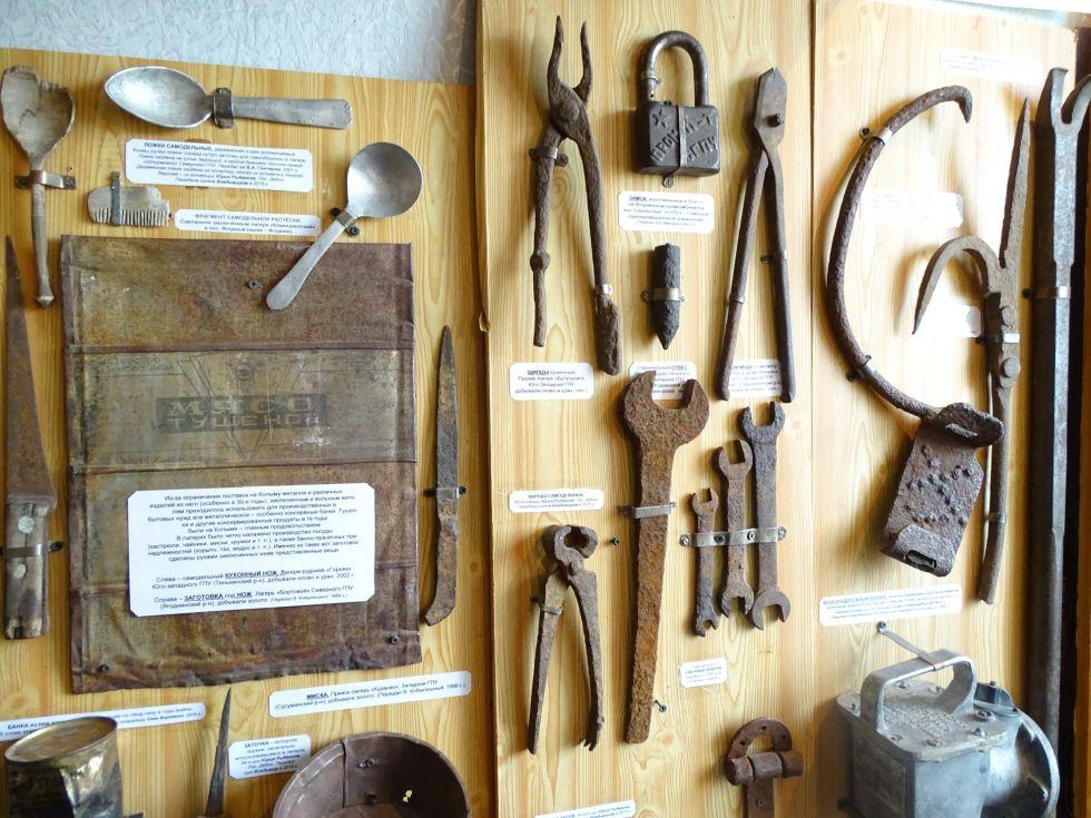muzeum w jakucji