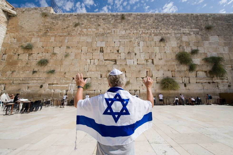 sciana placzu w izraelu