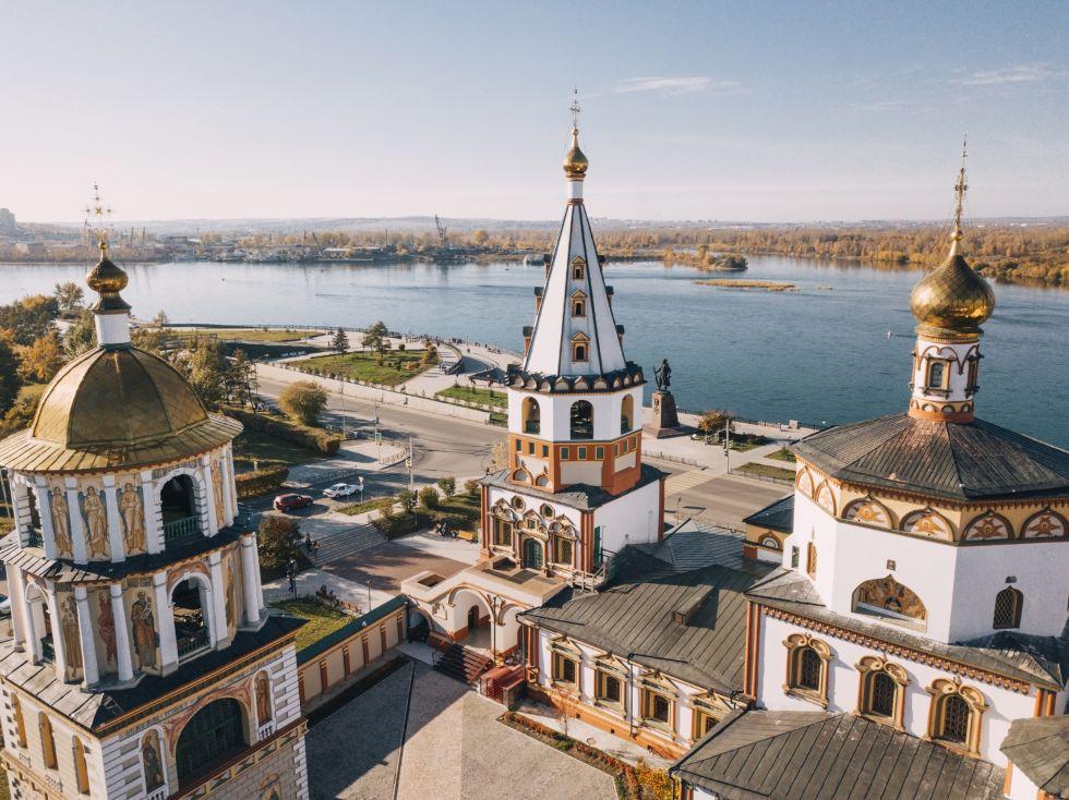 Irkuck, Rosja