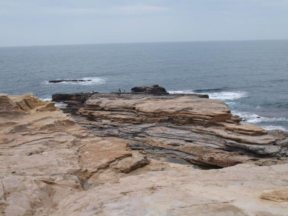 Wyjazd do Japonii. Niesamowite formacje skalne.
