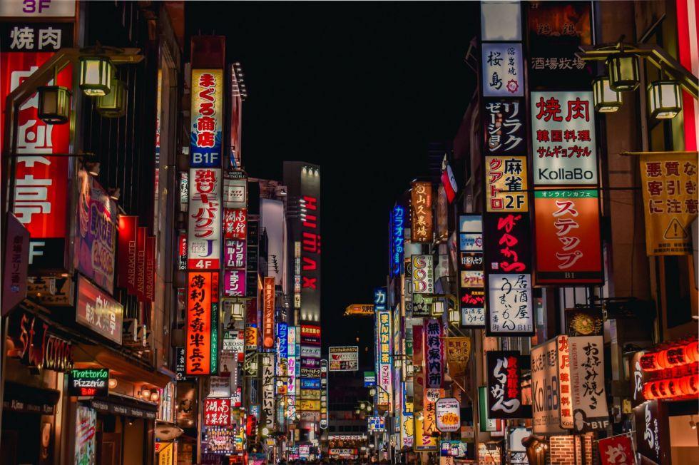 dzielnica czerwonych latarni w tokio