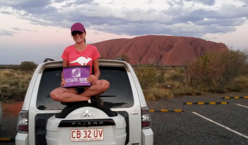 święty kamień Aborygenów - Uluru