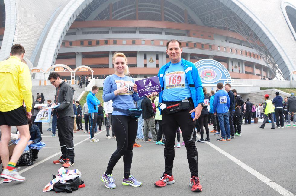 Maraton w ostatnim bastionie komunizmu