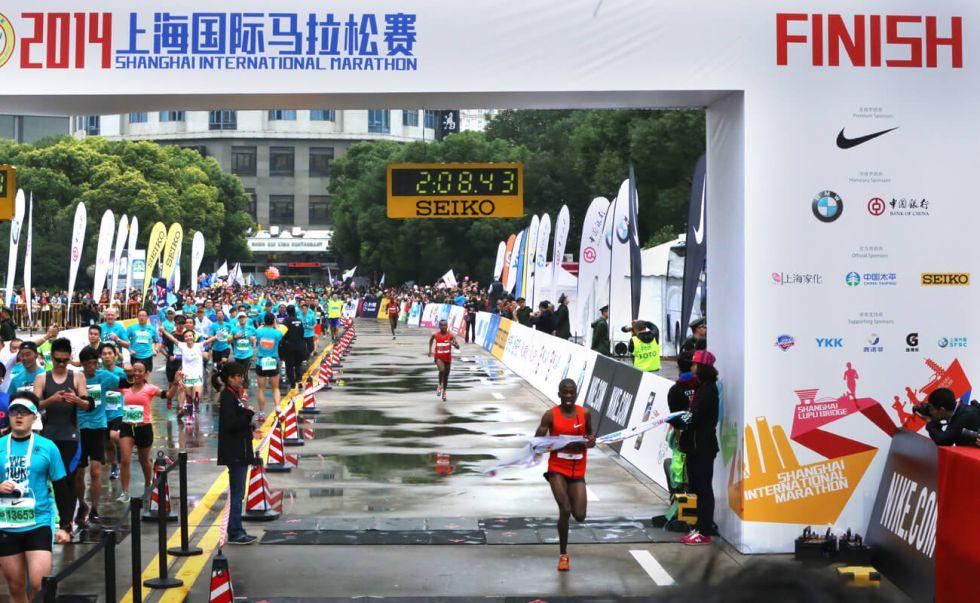 Maraton w Szanhaju i zwiedzanie