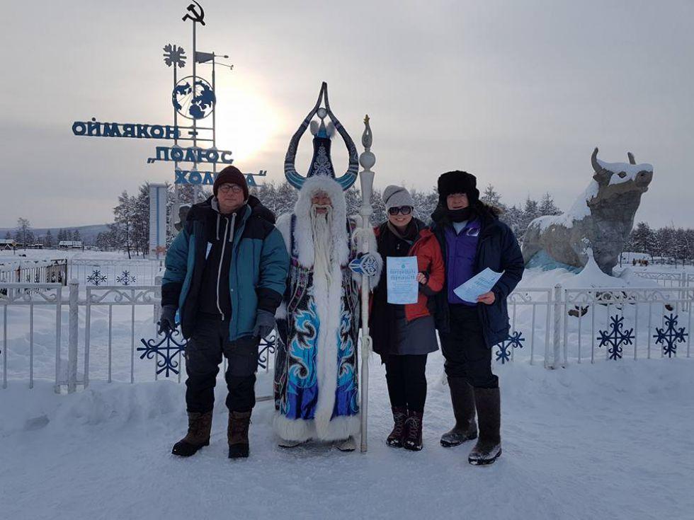 Światowy biegun zimna, Syberia, Oimjakon