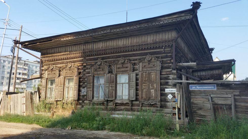 Wycieczka do Rosji, Kołyma Jakucja