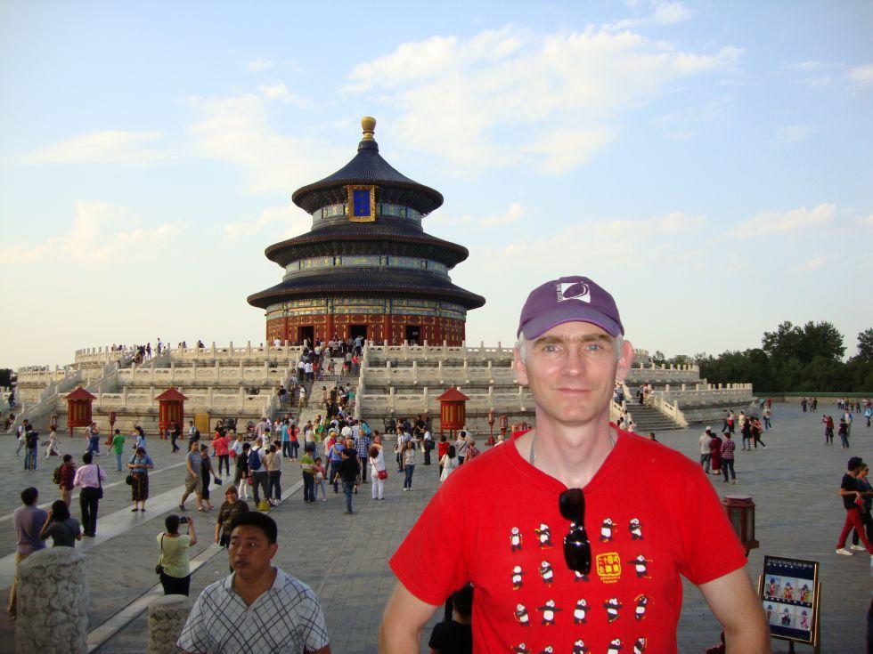 Pekin, Chiny, Świątynia Nieba.