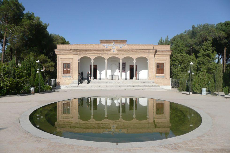 Zwiedzanie Iranu, Świątynia Ognia.
