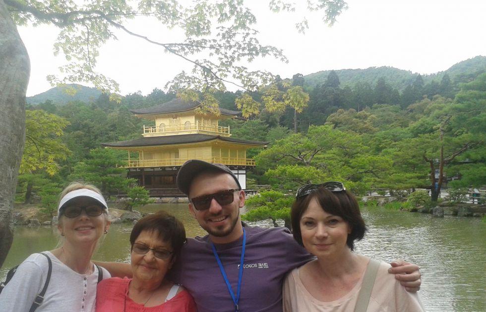 Japonia, Kioto, Złota Pagoda.